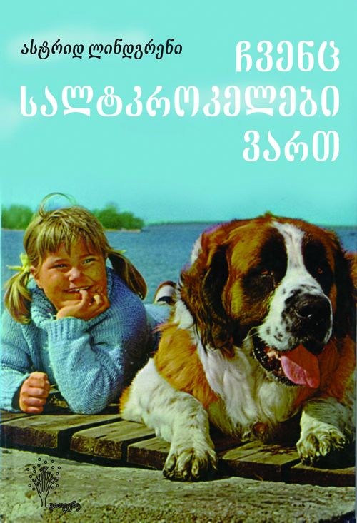 book_4dd67d3725658