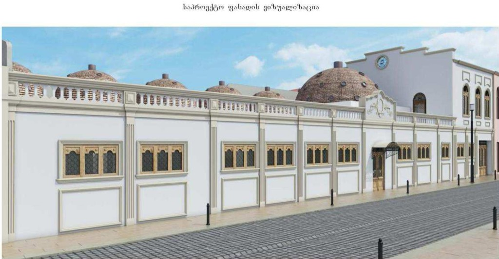 ბათუმის მუზეუმის პროექტი