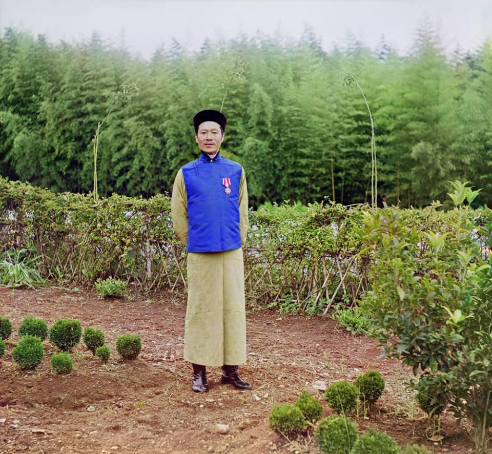 ლაო ჯონ ჯაო