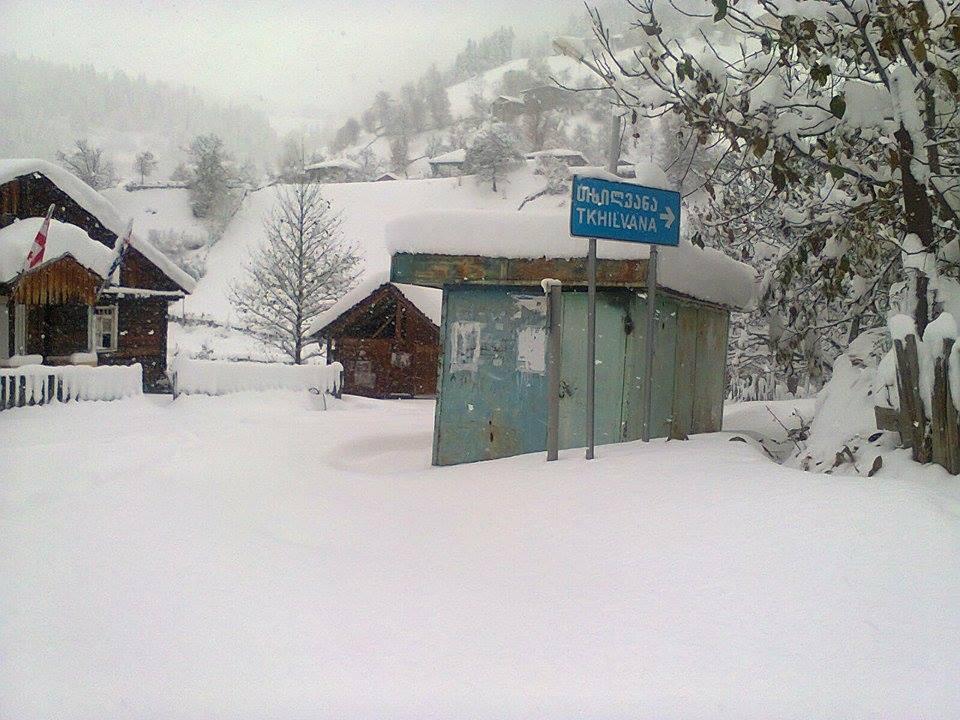 ხულოს მუნიციპალიტეტის სოფელი თხილვანა