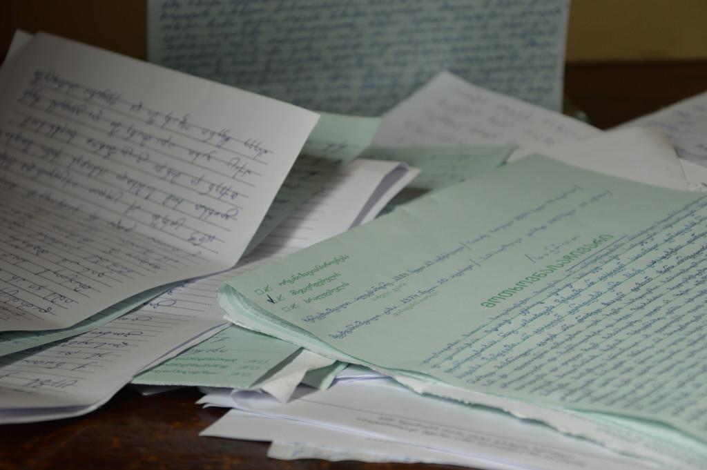 პატიმრების წერილები