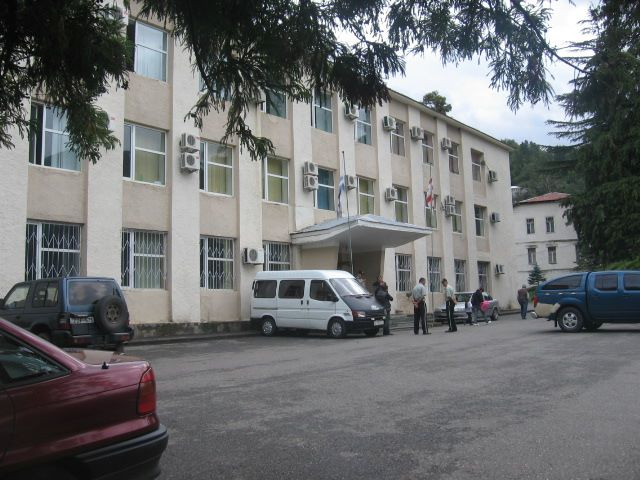 ადმინისტრაციული შენობა