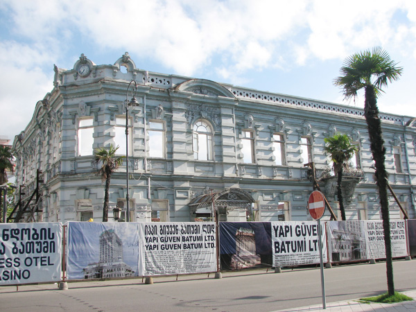 ძველი ფოსტის შენობა, 2012 წლის ფოტო