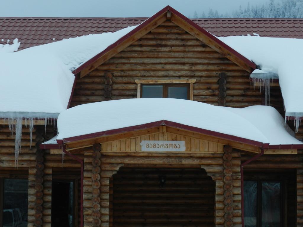 ''გოდერძის'' ადმინისტრაციული შენობა