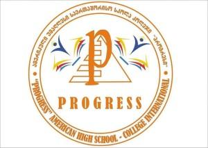 """სკოლა """"პროგრესი"""""""