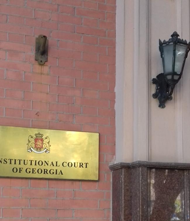 საკონსტიტუციო სასამართლოს წინა ფასადზე სახელმწიფო დროშა დღის მეორე ნახევარში ჩამოხსნეს.