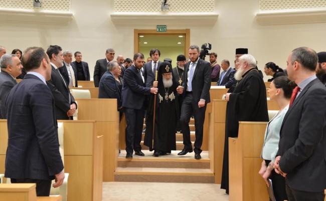პარლამენტში საქართველოს მართლმადიდებლური ეკლესიის ავტოკეფალიის აღდგენის 100 წლისთავისადმი მიძღვნილი კონფერენცია