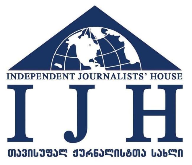 თავისუფალ ჟურნალისტთა სახლი - ლოგო