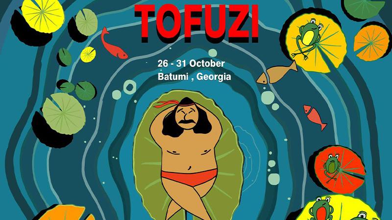 Международный фестиваль анимационных фильмов «Тофуз» прошел в онлайн-формате