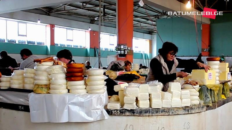 Сыр Сулгуни получил статус культурного наследия