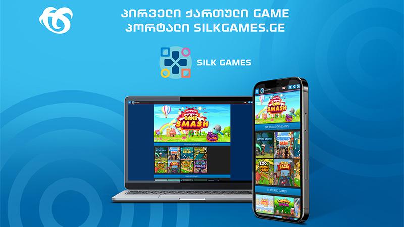 silk game