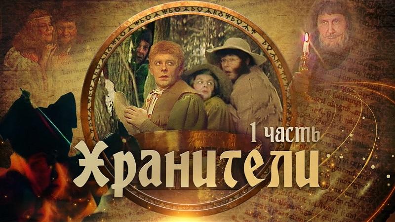 """Youtube-ზე """"ბეჭდების მბრძანებლის"""" საბჭოთა სატელევიზიო ვერსია გამოჩნდა"""