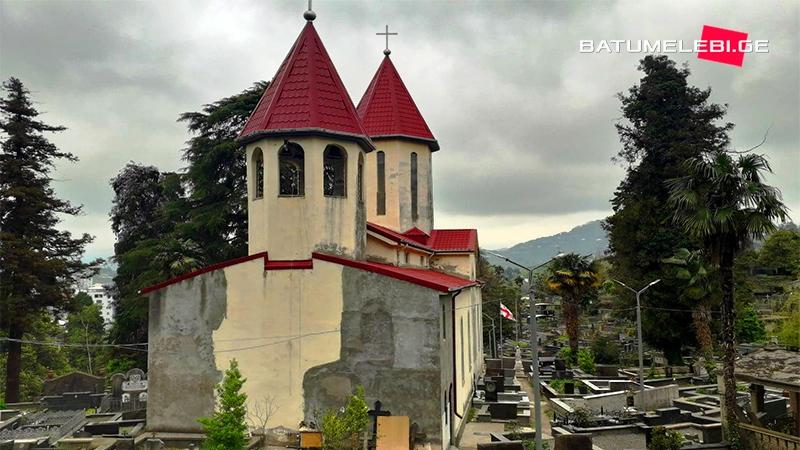 В Грузии со 2-го по 4-е мая запрещен вход на территорию кладбищ