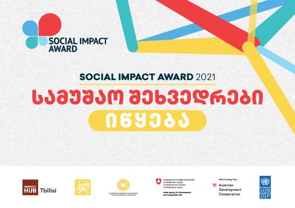 Social Impact Award 2021