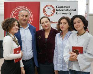 კავკასიის საერთაშორისო უნივერსიტეტი