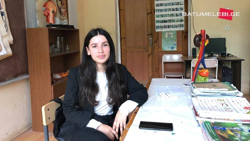 Студентка и квалифицированный педагог из высокогорной Аджарии