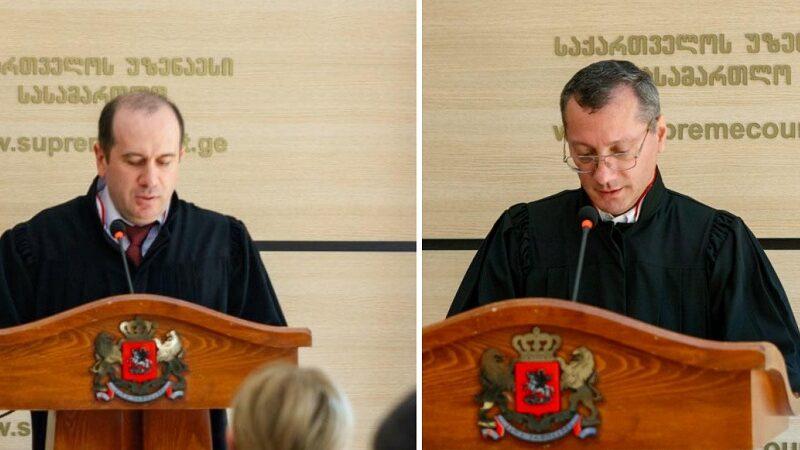ვინ არიან ახალი მოსამართლეები, რომლებიც ბათუმში დანიშნეს