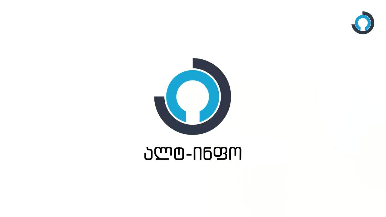 Вместо санкций «Alt-Info» получила статус общенациональной телекомпании Грузии